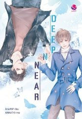 DEEP N Near / ErrorPOP (สนพ.everY) / ใหม่