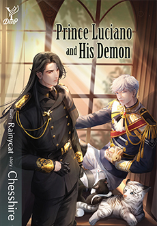 Prince Luciano and His Demon / Chesshire (สนพ.Deep / สถาพร) / ใหม่